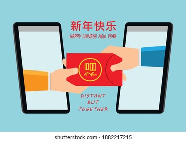 Hand holding Chinese new year red money packet (Ang Pau) with The chinese character