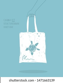 Hand holding tote bag. Translation : (title) say no to plastic bags. Zero waste shopping, plastic free. Vector illustration, reusable textile shopping bag in simple style. Eco style. No plastic.