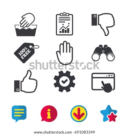 Hand Icons Like Dislike Thumb Symbols Stock Vector Royalty Free
