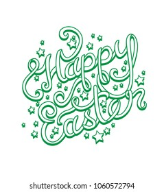Hand lettering Easter Greetings in vector. Isolated on white background.