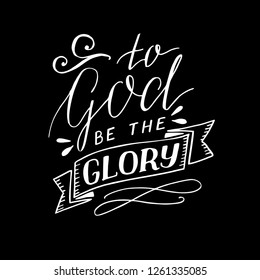Hand lettering To God be the glory. Biblical background. Christian poster. Scripture prints. Graphics. Modern calligraphy. Quote