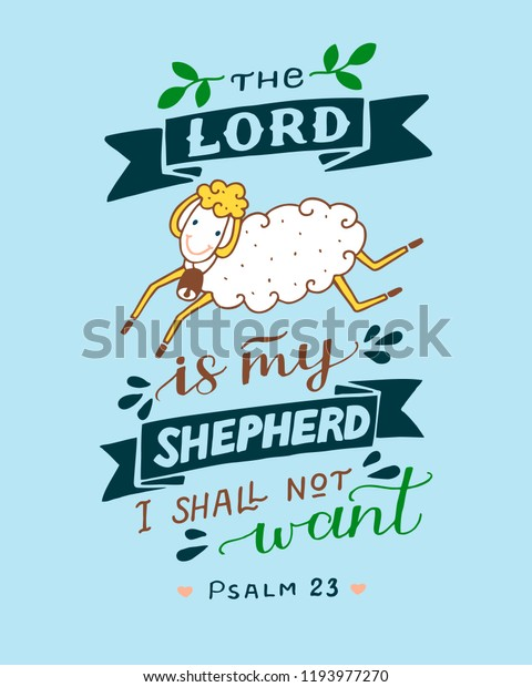 Hand Lettering Lord My Shepherd Sheep Stock Vector (Royalty
