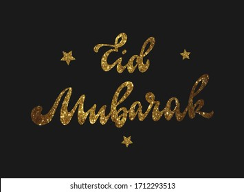 hand lettering quote 'Eid Mubarak' for islamic holidays. Poster, greeting card, print, sign, banner design. Festive typography inscription. EPS 10