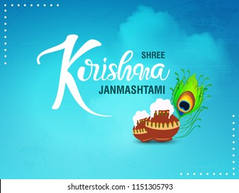 "Hand Lettering Text ""Shree Krishna Janmashtami"" on Decorative Background for Hindu Festival Janmashtami."