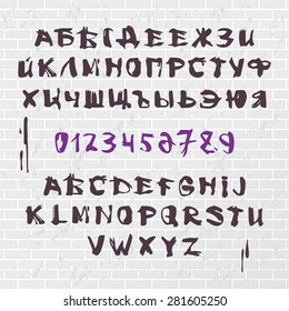 Hand painted font. Cyrillic & latin alphabet.