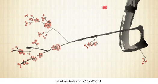 Hand painted Japanese sumi-e illustration of a plum blossom branch in full bloom.