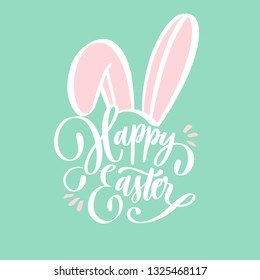 Hand sketched Happy Easter text for  logotype, badge and icon with bunny ears. Drawn Resurrection Sunday postcard, card, invitation, poster, banner template lettering typography. Seasons Greetings.