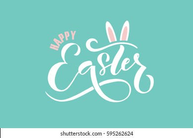 Hand sketched Happy Easter text as Pascha logotype, badge and icon.  Drawn Resurrection Sunday postcard, card, invitation, poster, banner template lettering typography. Seasons Greetings