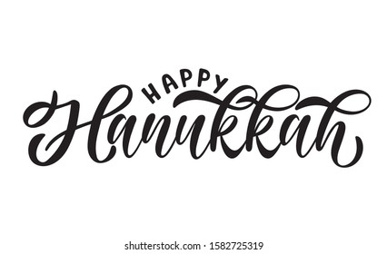 Hand sketched Happy Hanukkah  typography lettering poster. Celebration quote for postcard, icon, logo, badge. Winter celebration vector calligraphy text isolated on white background.
