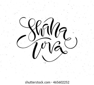 Hand sketched Shana Tova calligraphy text as logotype, badge icon for Jewish New Year. Template for postcard, invitation, poster, banner template. Lettering typography on textured background.