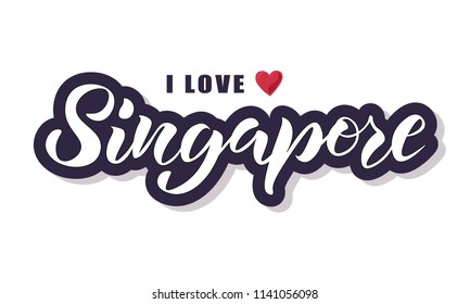Hand sketched Singapore text. Vector illustration. Fashion lettering typography. Great for clothing, logo, badge, icon, card, sticker, poster, invitation, banner template.