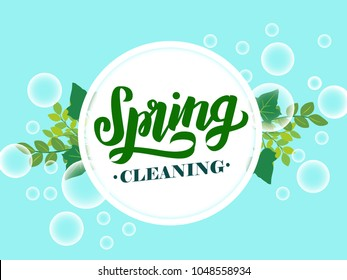 8fb6b1e6e0b6e1 Hand sketched Spring cleaning text as logotype