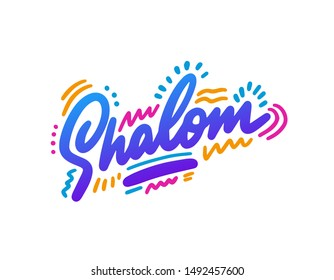 Hand sketched vector Shalom lettering typography. Hand drawn Shalom Hebrew greeting art sign. Calligraphy banner, card, poster, hello in hebrew