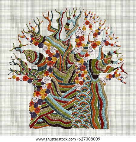 Hand Stitched Embroidered Baobab Tree African Stock Vector Royalty