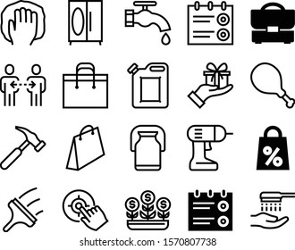 hand vector icon set such as: automobile, perfect, ribbon, petrol, stroke, improvement, leaky, success, poultry, happy, teamwork, trust, agriculture, hammer, domestic, spare, clothing, person