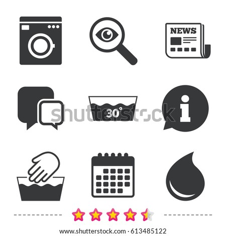 Hand Wash Icon Machine Washable 30 Stock Vector Royalty Free