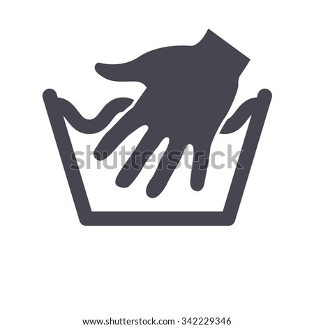 Hand Wash Only Washing Sign Laundry Stock Vector Royalty Free