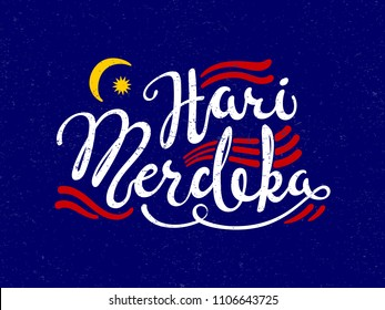 Hand written calligraphic lettering quote Hari Merdeka, meaning Independence Day in Malay, with decorative elements. Isolated objects. Vector illustration. Design concept for banner, greeting card.