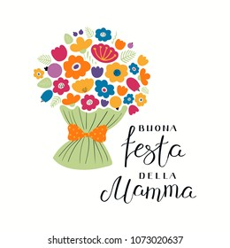 Italian holiday print images stock photos vectors shutterstock hand written lettering quote happy mothers day in italian buona festa della mama with m4hsunfo