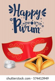 "Hand written lettering with text ""Happy Purim"".Vector illustration of jewish holiday Purim with traditional hamantaschen cookies and coins."