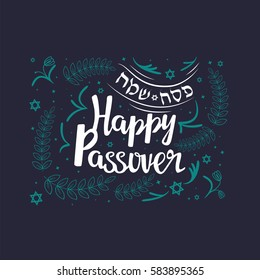 "Hand written lettering with text ""Happy Passover"" in Hebrew and English. Design elements for Jewish Passover."