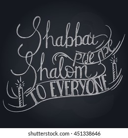 "Hand written lettering with text ""Shabbat shalom to everyone"". Typographical design Chalkboard style element for jewish holiday shabbat."