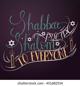 "Hand written lettering with text ""Shabbat shalom to everyone"". Typographical design elements for jewish holiday shabbat."