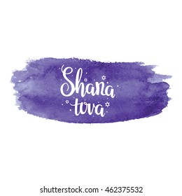 """Hand written lettering with text """"Shana tova"""". Typographical design element for Rosh Hashanah (Jewish New Year)."""