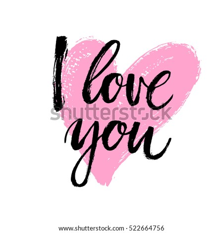 Hand Written Love You Phrase Vector Stock Vector Royalty Free