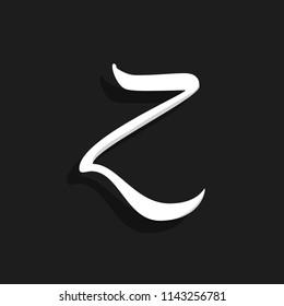 Hand Written Vector Logo Letter Z. Z Letter Design Vector