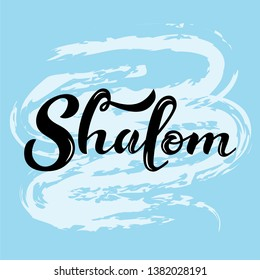 Hand written vector Shalom text. Cute simple Shalom lettering. Typography hand lettering calligraphy greeting sign. Vector lettering design word art. Hebrew Shalom