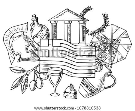 Handdrawn Cartoon Illustrations Greece Set Greece Stock Vector