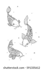 Hand-drawn fantasy fishes with ethnic doodle pattern. Colouring page - zendala, for  colouring  and meditation for adults, vector illustration, isolated on a white background. Zen doodle.