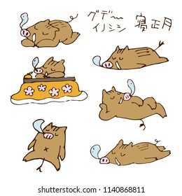 """hand-drawn lazy boars new year illustrations new year elements / translation of Japanese """"lazy boar, lazy new year"""""""