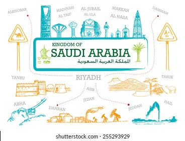 Handdrawn Line art Illustration of Saudi Arabia Landmarks and icons with country English and Arabic Title on a frame. Modern concept doodle sketch in vector and jpg versions