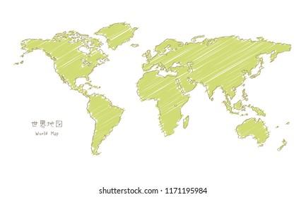 "Hand-drawn sketch world map, Mercator projection / translation of Japanese ""World Map"""
