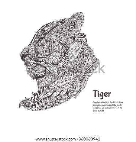 Hand Drawn Tiger With Ethnic Floral Pattern Coloring Page
