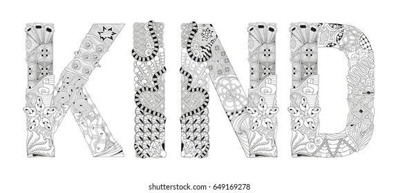 Kindness Coloring Page High Res Stock Images Shutterstock