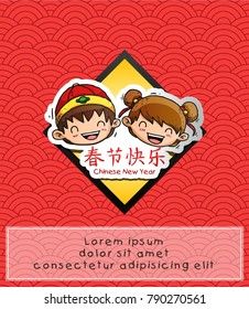 handrawn cheerful red envelope with chinese new year calligraphy
