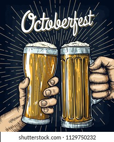 Hands holding and clinking beer glasses. Octoberfest banner design. Engraved style. Hand drawn vector illustration.