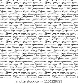 Handwriting background. Seamless pattern. Hand drawn vector with cursive script. Square black and white illustration with text from letter. Words in the Belarusian language, cyrillics.