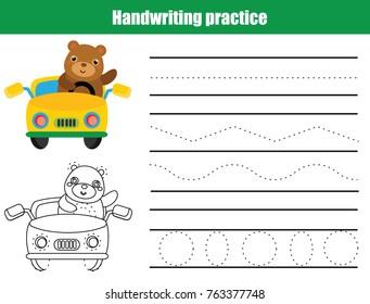 Handwriting practice sheet. Educational children game, tracing waves and zig zag. Writing training printable worksheet