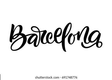 Handwritten city name. Hand-lettering calligraphy. Barcelona. Handmade vector Lettering.