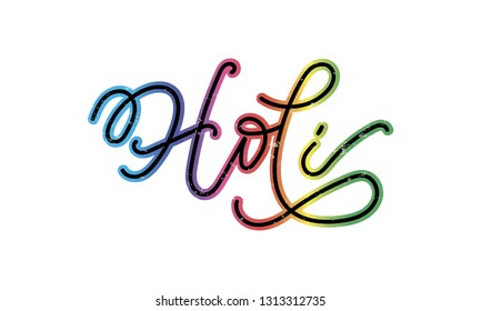 Handwritten colorful word Holi vector illustration. Hand drawn lettering of Holi on white background. Greeting for logotype, badge, icon, card, postcard, logo, banner, tag. Celebration vector EPS 10.