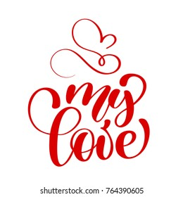 My Love Images Stock Photos Vectors Shutterstock