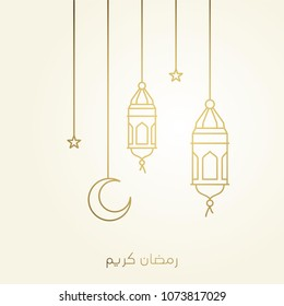 hanging arabic traditional lantern lamp eid adha ramadan kareem illustration line outline style
