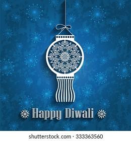 Hanging Decorative Diwali Lamp (Kandil) on Grunge Background