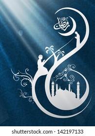 Hanging illuminated Arabic lamps on wooden background for Ramadan Kareem.