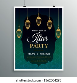 hanging islamic lantern iftar party invitation template