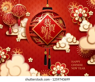 Hanging lantern and clouds in paper art, Happy Lunar Year written in Chinese characters